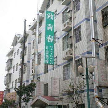 长沙致青春主题酒店图片20