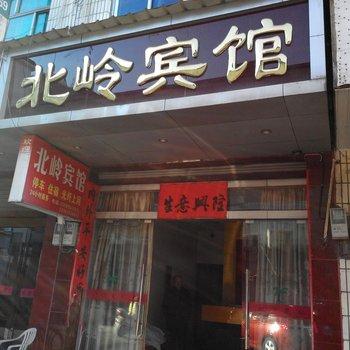 武义壶山北岭宾馆