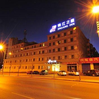 锦江之星(大同南环桥店)图片