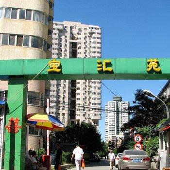 尚俭太空舱公寓(北京木樨园店)图片1