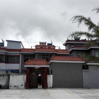 林芝老阳家庭旅馆图片14