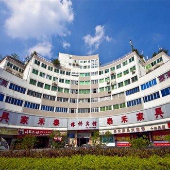 福州榕桥宾馆