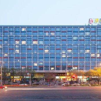 北京馨香雅苑公寓(王府井店)图片1