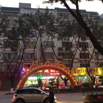 贺州e时代快捷酒店(太白西路店)