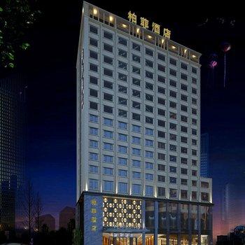 东莞石排柏菲酒店