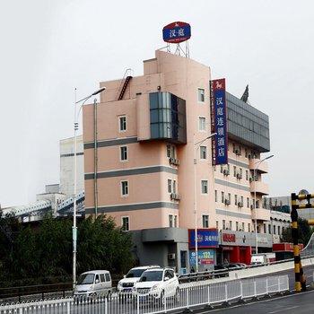 汉庭酒店(沈阳东陵西路店)原龙之梦店