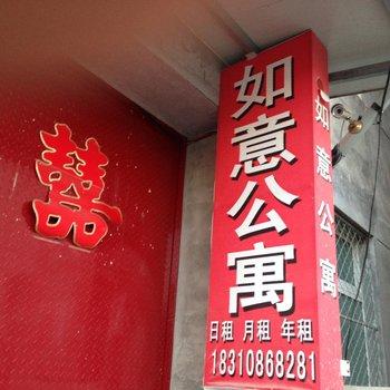 北京公寓-图片_15