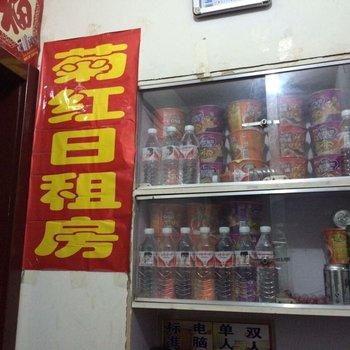 太原菊红日租房图片12