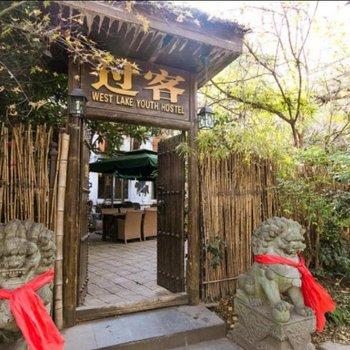 杭州过客青年旅舍图片4