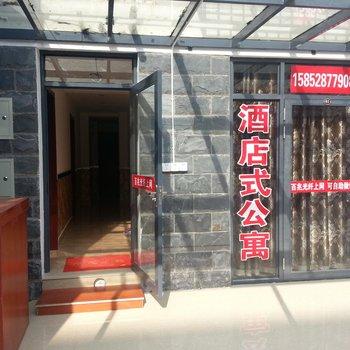 扬州昊成公寓图片16