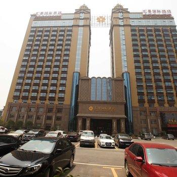 南昌汇景国际酒店