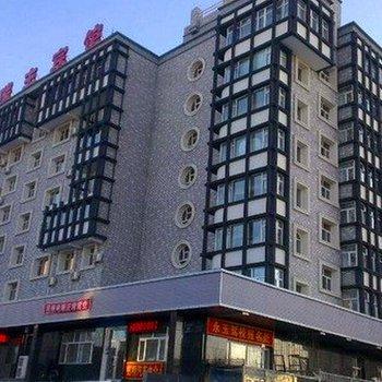 齐齐哈尔红瑞丰时尚宾馆