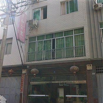 寿宁宁和公寓图片2