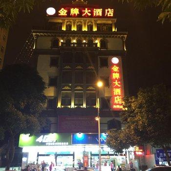 百色金牌大酒店向阳店背景情趣内衣图图片