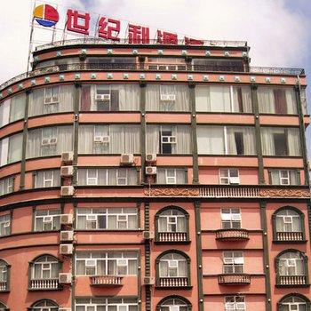 防城港世纪利源酒店