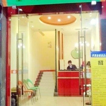 成都苹果酒店(龙港客栈)图片9
