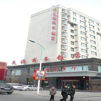 银川玖源商务宾馆(贺兰县)