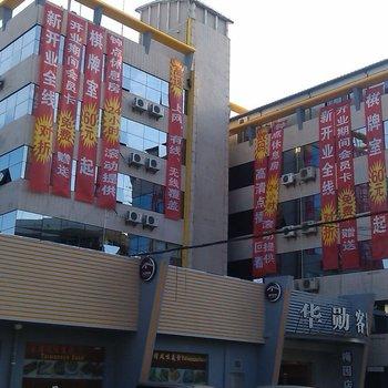 上海华勋客栈(嘉定梅园路店)图片7