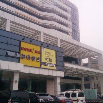 如家快捷酒店(广州天平架地铁站大道北店)图片