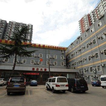 北京彦民快捷酒店