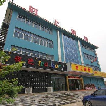 南京情侣缘宾馆图片1