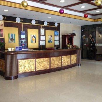 东莞皇都酒店(皇都商务大厦)