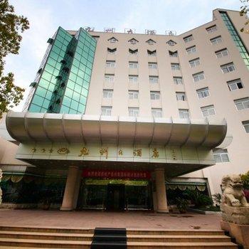 黄山九州大酒店