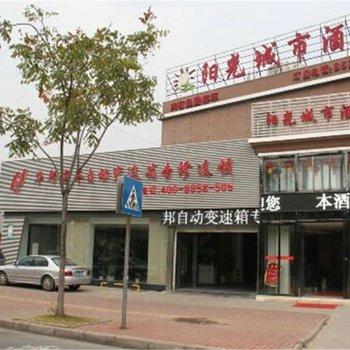 南昌阳光城市酒店