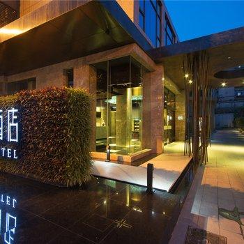 �B�T��H酒店酒店�A�