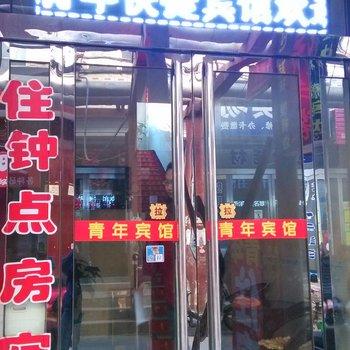 太原青年宾馆(太原南站)图片17