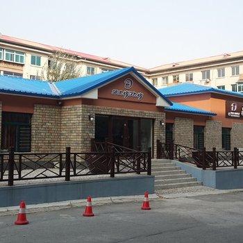 辽阳佟兴宾馆