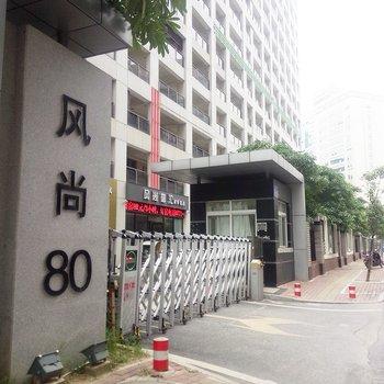 南宁风尚御汇商务酒店