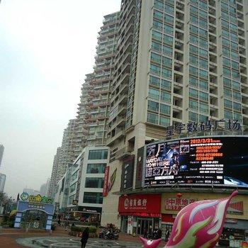 E居国际公寓(深圳新一代国际店)图片15