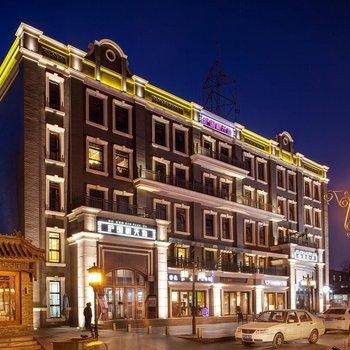 北京斯芙驿精品酒店