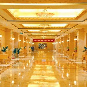 衡阳华天大酒店酒店预订
