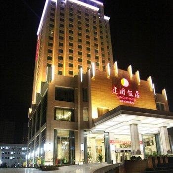 运城站附近酒店