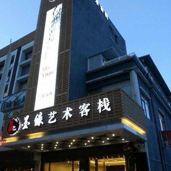 深圳春之潮商务酒店(洪浪北地铁站店)