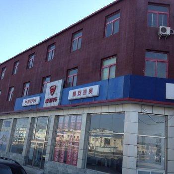 北京公寓-图片_17