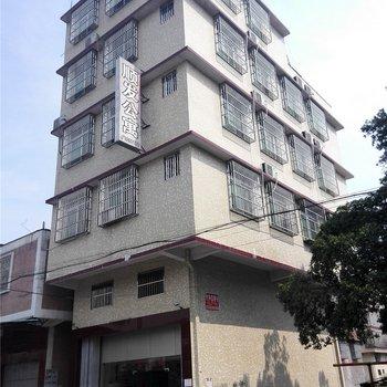 揭东顺发公寓图片2