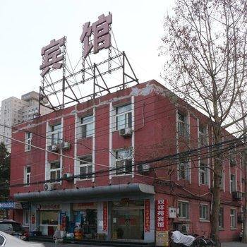 北京双祥苑宾馆(双榆树店)