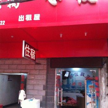 九江心仪公寓宾馆图片16