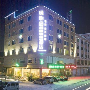 东莞绿怡岛酒店