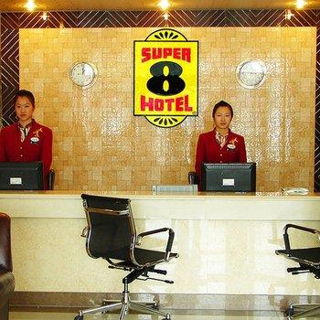 速8酒店乌鲁木齐亚中店图片