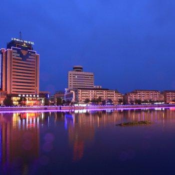 阜宁林海国际饭店