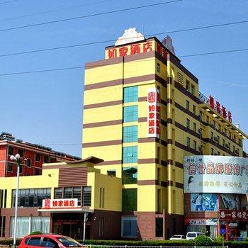 如家快捷酒店(临沂罗庄区政府店)