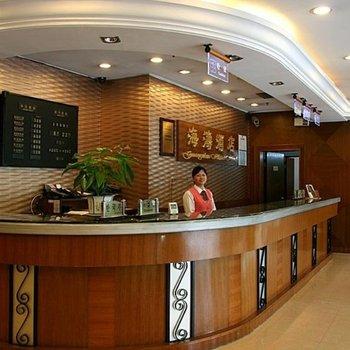 广州海涛酒店图片