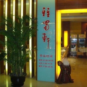 上海海上星喔豪都大酒店