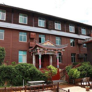 丽江泸沽湖娜鲁湾客栈(大洛水店)图片18