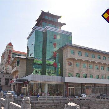 济宁玉堂宾馆