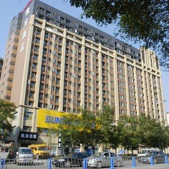 成都凯宾酒店(红牌楼地铁站乐怡店)